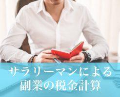 自分のノートを読むビジネスマンの画像