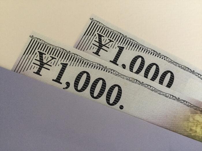 商品券(千円分)のイメージ画像