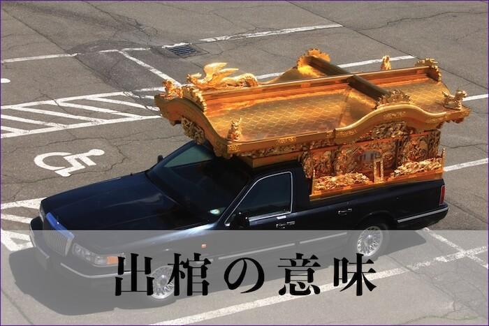黒い霊柩車(1台)の画像