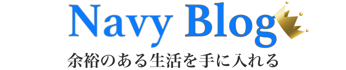 Navy公式ブログ